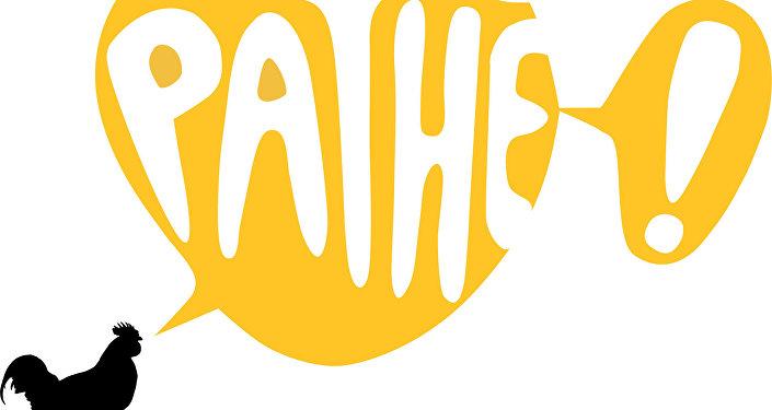 Sinema zinciri Pathé, sahte e-postalarla 19 milyon euro dolandırıldı