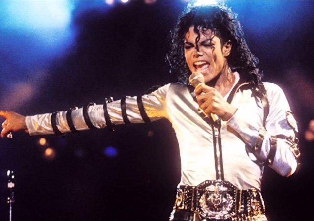 İkonlar ve İdoller Müzayedesi -  Michael Jackson