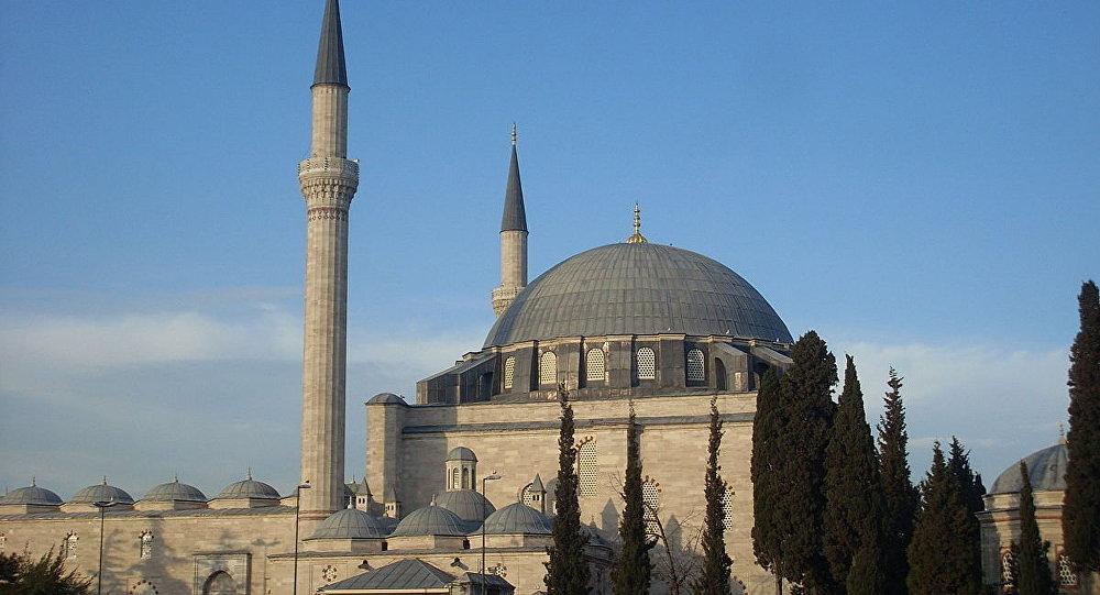 Yavuz Selim Cami