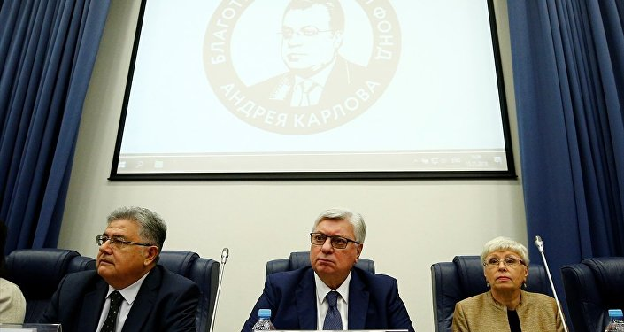 Moskova'da Andrey Karlov Vakfını destekleyen şirketlere plaket