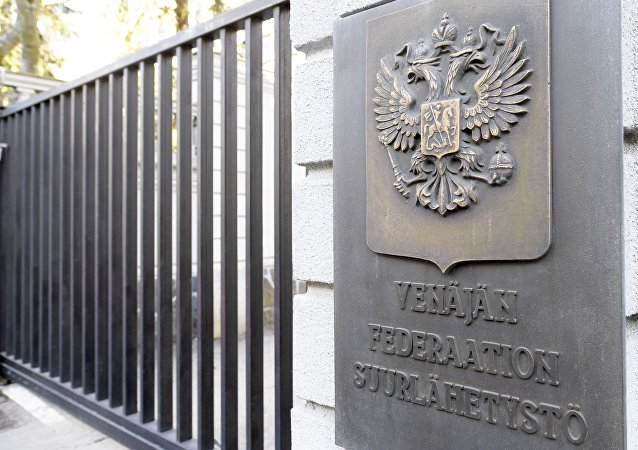 Rusya Federasyonu'nun Helsinki Büyükelçiliği