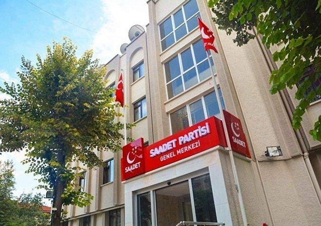 Saadet Partisi Genel Merkezi