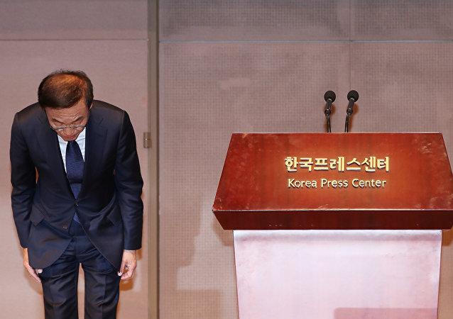 Samsung, mesleki hastalık mağduru çalışanlarından özür diledi