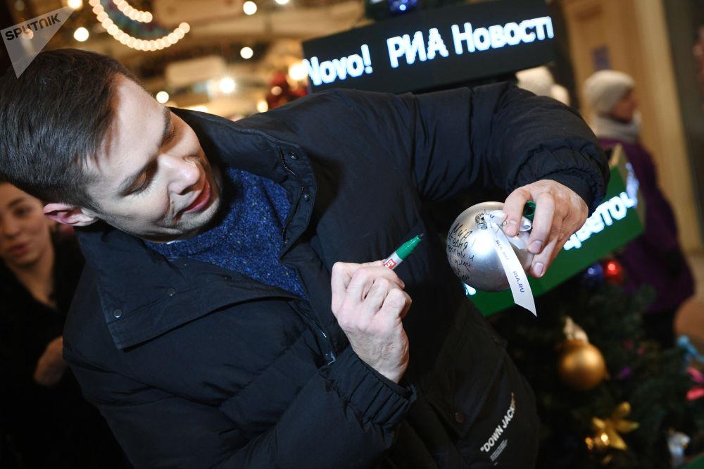 Moskova'da GUM buz pateni pisti