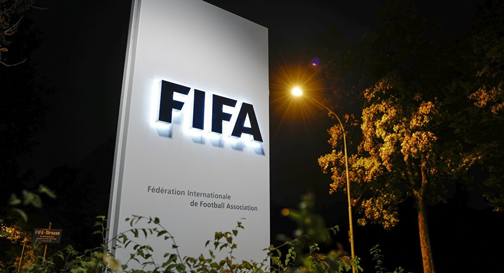 A view from FIFA headquarter