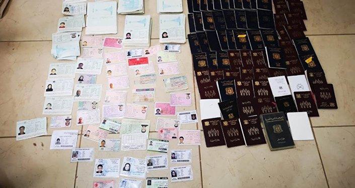 Suriyeliler için sahte bir şekilde düzenlenen pasaport ve Geçici Koruma Kimlik Belgesi