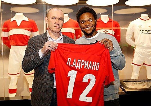 Spartak Moskova, Luiz Adriano'nun Galatasaray'a transfer olacağı iddialarını yalanladı
