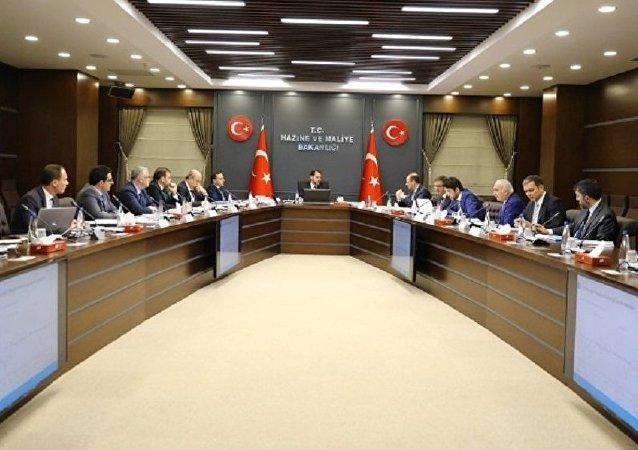 FİKKO toplantısı