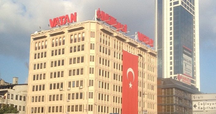 Milliyet - Vatan eski bina