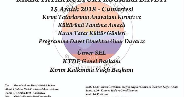 Kırım Tatar Kültür Dernekleri Federasyonu ve Kırım Kalkınma Vakfı'nın gerçekleştirdiği Kırım Tatar Kültür Günleri, 15-16 Aralık tarihinde Ankara'da düzenlenecek.