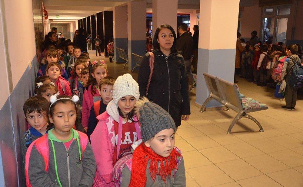 İstanbul Avcılar'daki Leyla Bayram İlkokulu