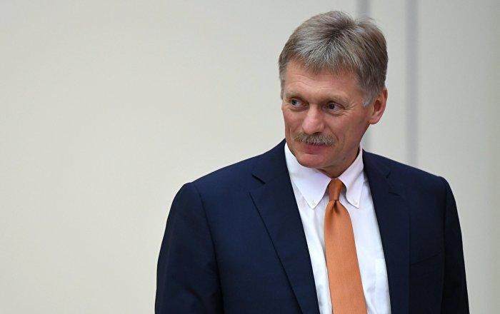 Peskov'dan ABD'ye: Savunma bütçesinin yarısıyla tüm Afrika'yı doyurabilecek bir ülkeden 'israf' eleştirisi gelmesi yersiz