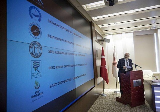 Yükseköğretim Kurulu (YÖK) Başkanı Prof. Dr. Yekta Saraç