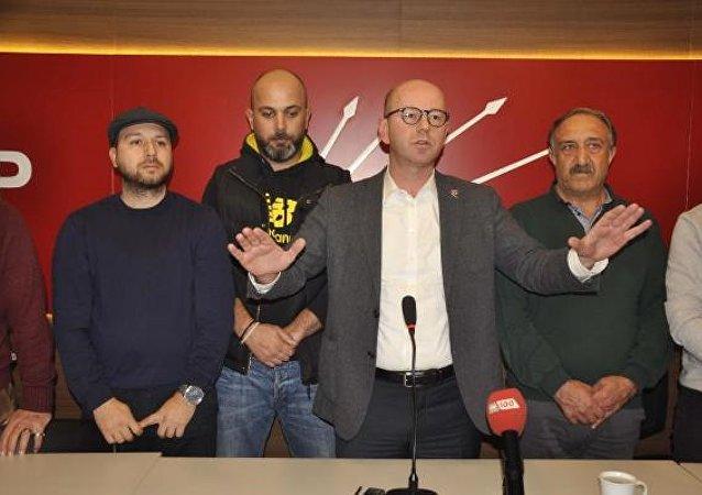 CHP Balıkesir İl Örgütü