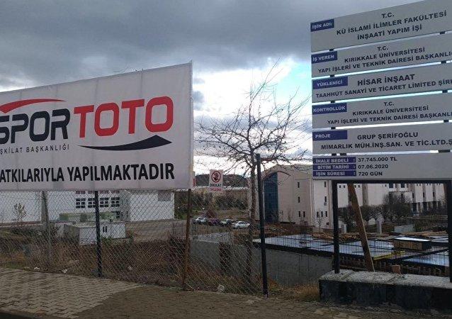 Spor Toto sponsorluğunda inşa edilen İlahiyat fakültesi