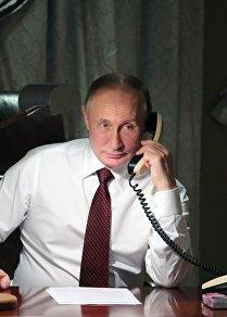 Liderler arasındaki telefon konuşmaları nasıl ayarlanıyor?