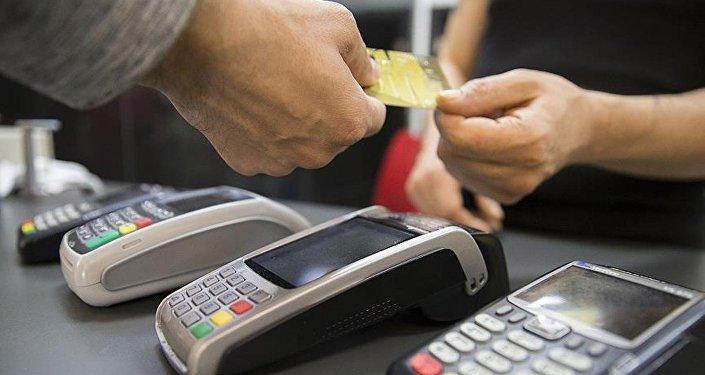 Kredi kartı- POS cihazı
