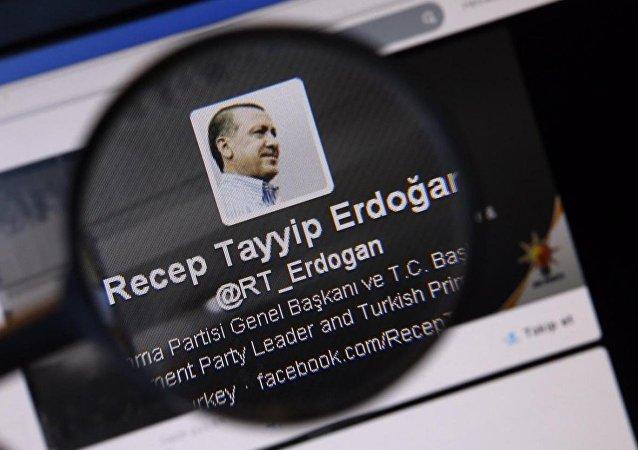 Recep Tayyip Erdoğan - bilgisayar