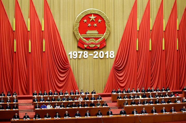Çin Komünist Partisi'nin (ÇKP) reform ve açılım politikasına başlamasının 40. yıldönümünde Ulusal Halk Kongresi'ne evsahipliği yapan Büyük Halk Salonu'nda tören düzenlendi. Hiçbir zaman devlet başkanı ya da genel sekreter pozisyonunda olmamasına rağmen 1978 - 1992 yıllarında Çin'in de facto lideri olan Deng Şiaoping, 18 Aralık 1978'te refomları başlatmıştı. Reformlar yüz milyonlarca Çinliyi yoksulluktan kurtarırken Çin'i de dünyanın ikinci büyük ekonomisi haline getirdi.