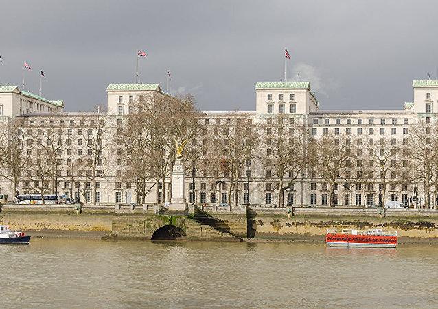 İngiltere Savunma Bakanlığı