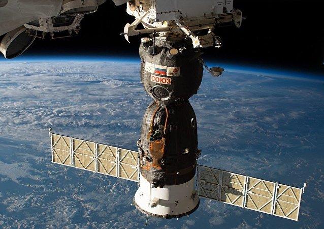 Soyuz MS-09