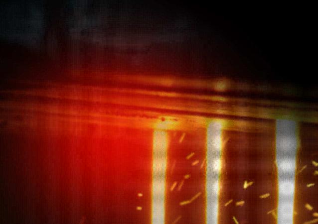 Yeşilyurt Demir Çelik Sanayi