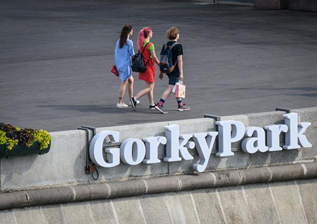 Moskova'daki Gorkiy Park