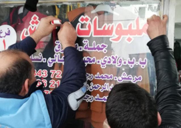 Kahramanmaraş'ta Arapça tabelalar söküldü