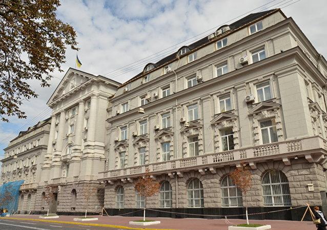 Ukraine's Security Service (SBU) headquarters in Kiev