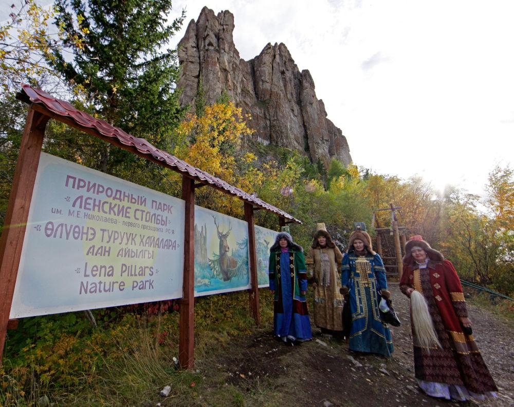 Rusya'daki doğa koruma alanları ve milli parklar