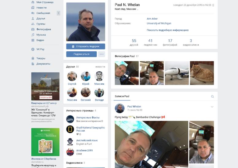 Rusya'nın başkenti Moskova'da casusluk faaliyetinde bulunduğu gerekçesiyle tutuklanan ABD vatandaşı Paul Wheal'ın sosyal medya hesabından bir görüntü