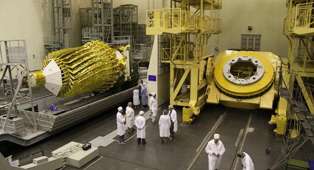 Spektr-R uzay teleskopu
