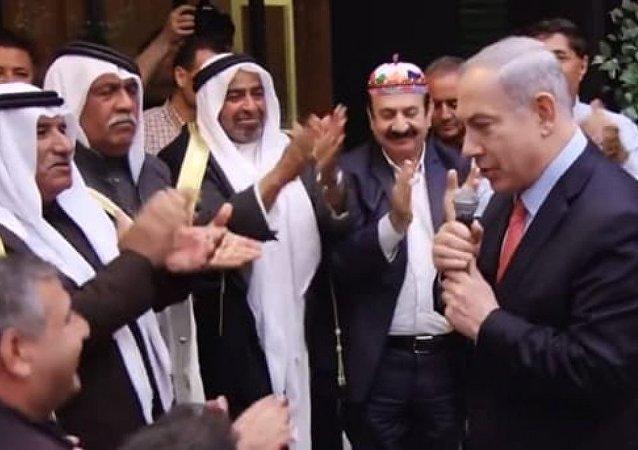 İsrail Başbakanı Benyamin Netanyahu Arap temsilcilerle birlikte