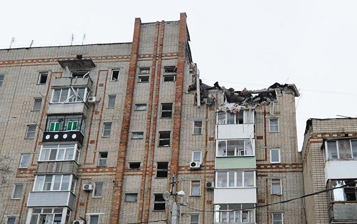 Rusya'da bir binada gaz patlaması: 1 kişi öldü