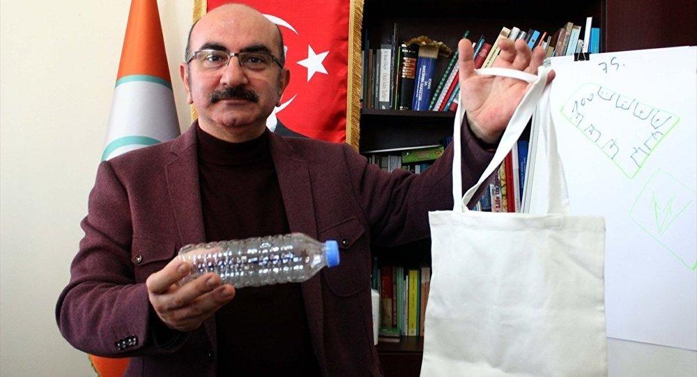 Edirne Belediye Başkan Yardımcısı Dr. Ertuğrul Tanrıkulu