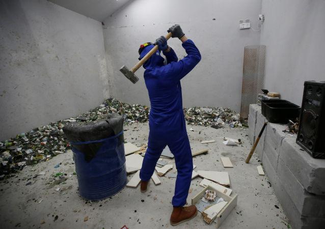 Çin'deki 'öfke odaları'