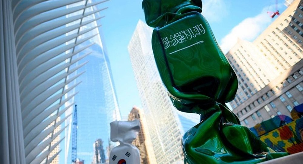 Suudi Arabistan bayrağı olduğu için tepki çeken sergi Ground Zero'dan kaldırılacak