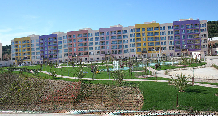İhlas Tatil Köyü