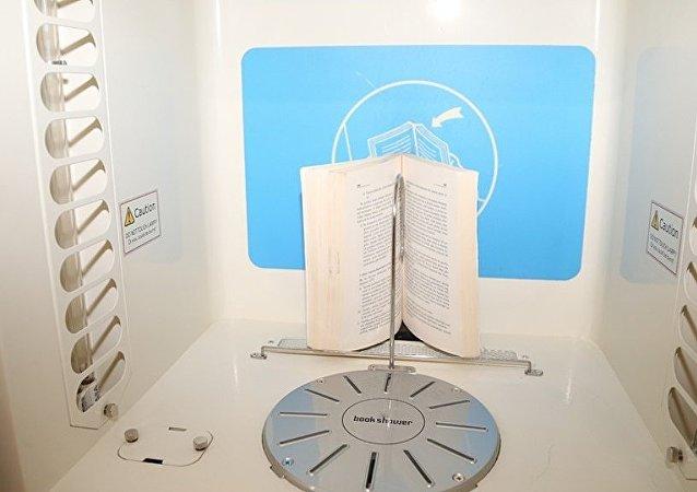 Anadolu Üniversitesi'nin duşta temizlediği kitaplar