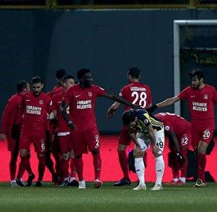 Fenerbahçe, kupada Ümraniyespor'a mağlup