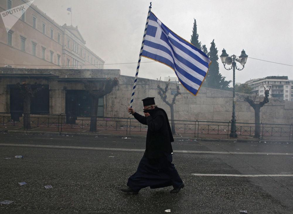 Atina'da Prespa protestosu