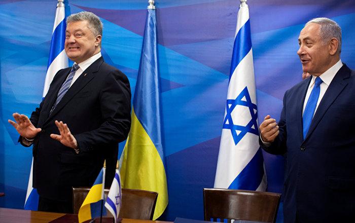 İsrail ile Ukrayna arasında serbest ticaret anlaşması imzalandı
