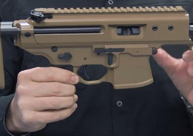 MPX Copperhead isimli tüfek