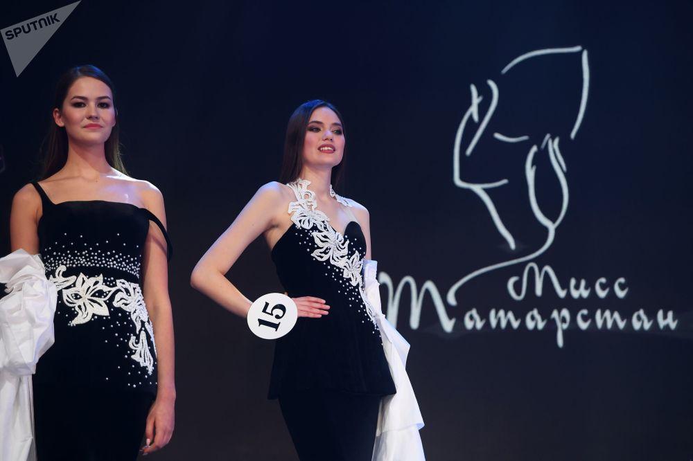 Tataristan Güzeli 2019 Yarışması
