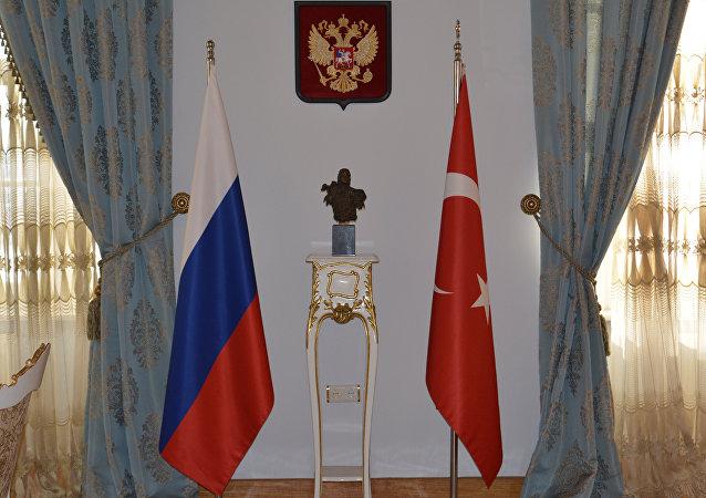 İstanbul Rusya Başkonsolosluğu