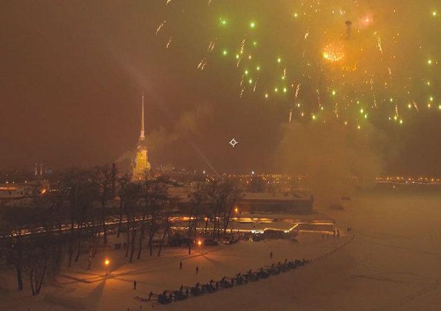 Leningrad kuşatması kırılmasının 75. yıldönümü kutlaması