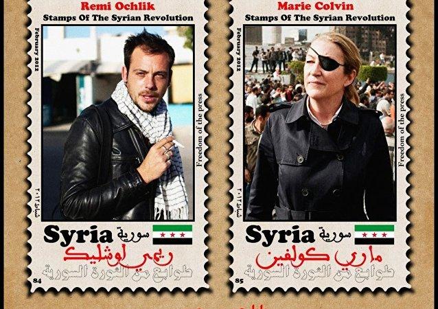 Emilie Blachere, sevgilisi Remi Ochlik ile Marie Colvin'in 2012 yılında Humus'ta ölmelerinin 4. yıldönümüne denk gelen 22 Şubat 2016'da bu paylaşımda bulunmuştu.