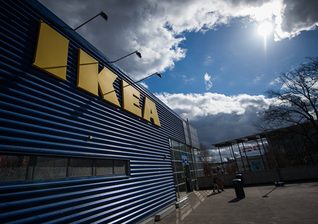 The logo of IKEA