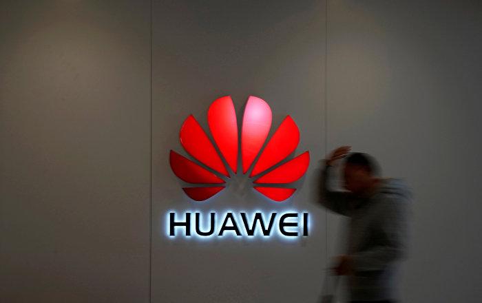 ABD'nin kararına ilk ses Google'dan: Huawei ile işbirliğini askıya aldı