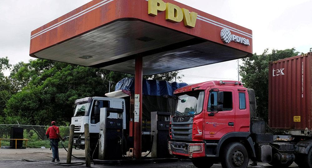 Venezüella devlet petrol şirketi PDVSA